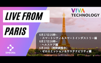SINEORA(シンノラ)と共に、フランスのVIVATECHに日本からライブで参加!