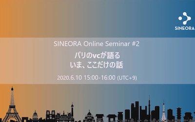 SINEORA Online Seminar #2 – Hardware Club